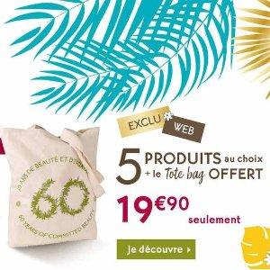 5样产品+1个精美化妆包=€19.9Yves Rocher 美护装包大作战 从护肤到美妆再到美体五步买齐