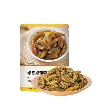 【中国直邮】绿香妃葡萄干 180克 (1袋装)