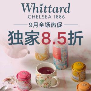 满£40享8.5折Whittard 全场大促 英国必买的百年好茶