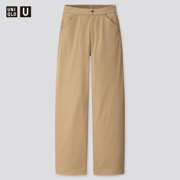 U系列休闲裤