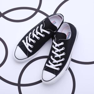 无门槛7.8折 小白鞋、熊猫鞋都有Allsole 精选匡威、斯凯奇、Vans经典款热卖