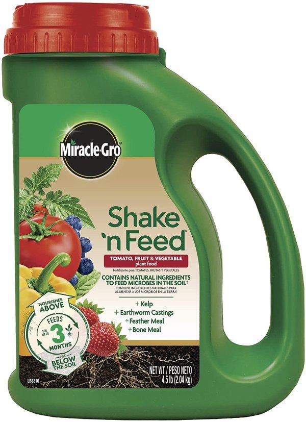 加钙植物生长化肥 4.5磅  种植蔬菜瓜果必备