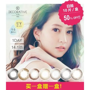 DECORATIVEJapanese Contact Lens