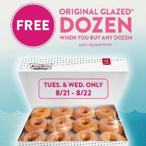 1打装甜甜圈买一送一最后一天:Krispy Kreme 夏日活动 盒装甜甜圈到店优惠