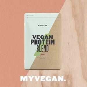 低至5折 $1.5起Myprotein官网 收BCAA支链氨基酸 高蛋白零食 减脂增肌必备