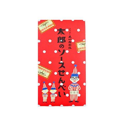 【2%返点】大阪名物食倒太郎涂酱烧仙贝