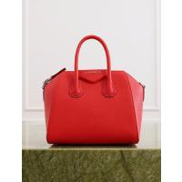 Givenchy - Antigona 小号手提包