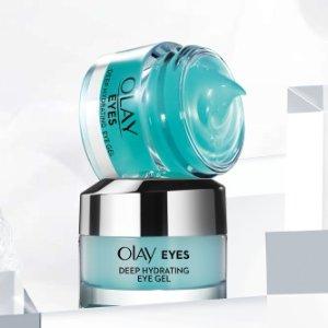 仅需注册即可Olay 免费领取眼胶和清洁巾
