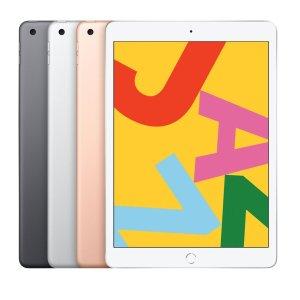 Apple 2019最新款 iPad 7代 128GB,支持Apple Pencil