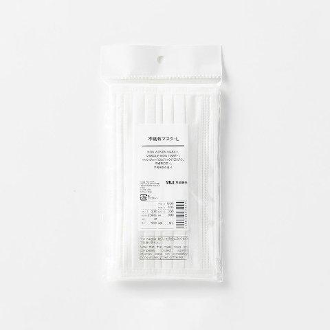 €9.95/2片MUJI 无印良品 推出全新可重复使用口罩 环保耐用