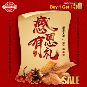 Buy One Get One 50% OffTak Shing Hong Selected American Ginseng Limited Time Offer