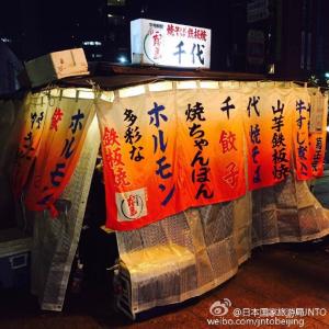 皑皑雪景的温泉秘汤美食天堂---福冈 法兰克福往返到福冈,低至€412,包含行李