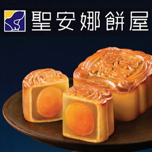 15% Off On Order $100+Dealmoon Exclusive: Prince of Peace Saint Honore Moon Cake Pre Order