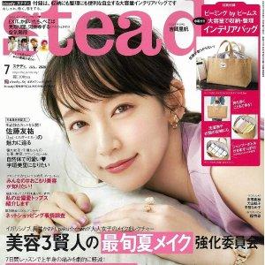买杂志送手表、包包、化妆品日系时尚杂志 送的比买的多 时尚限定品好礼拿到手软