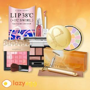 低至5折 精选商品全网最低价Lazyegg 日本美妆护肤品剁手清单大促销 收黛珂紫苏水