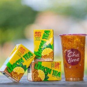 全场8.5折 维他柠檬茶$3.98独家:99 大华 永和豆浆粉等热销饮料限时热卖