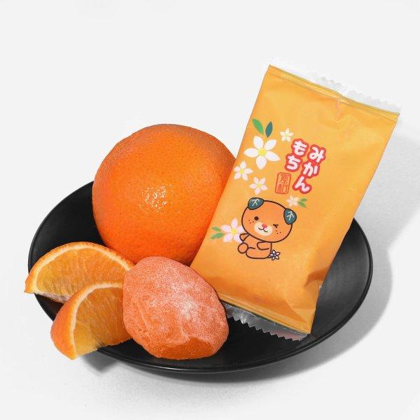 Mikan Mochi 蜜柑麻薯 9个