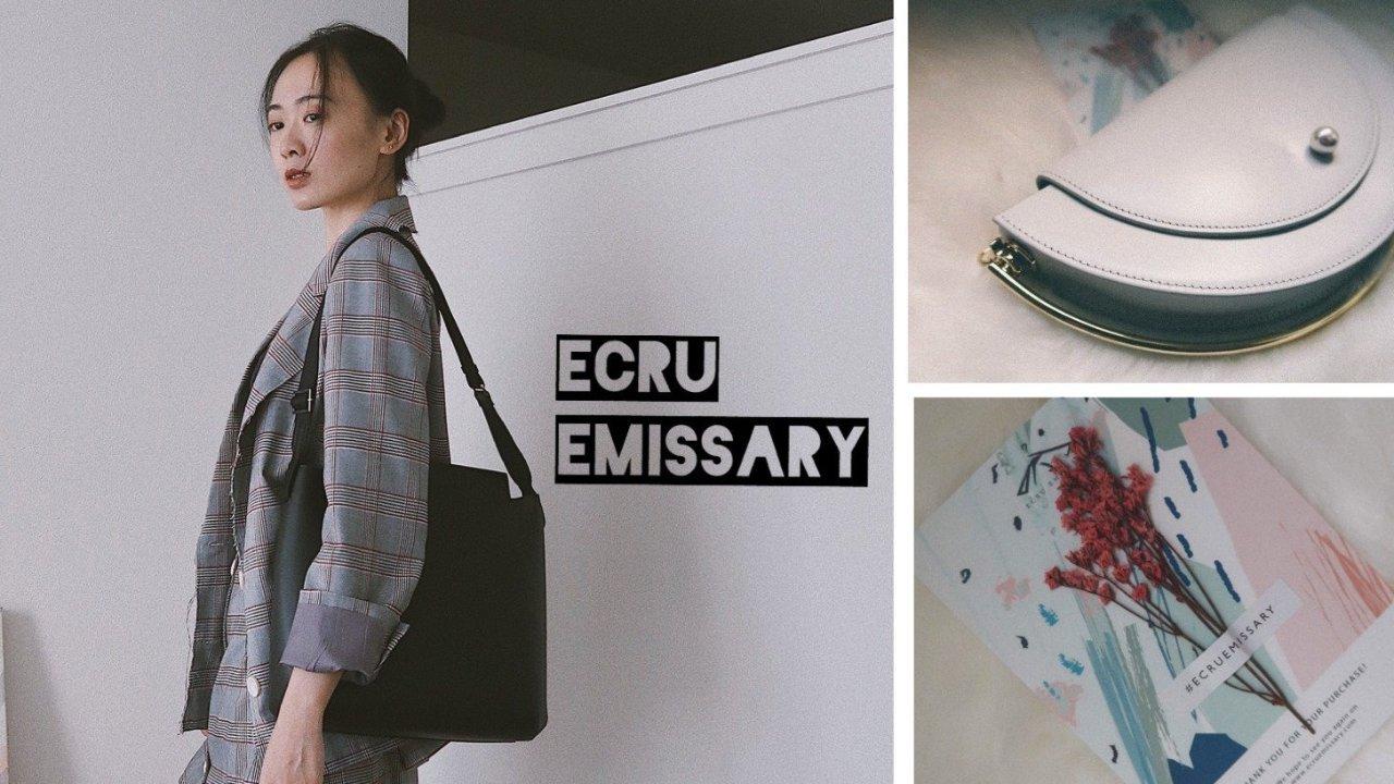 哪里可以买到有态度的小众品牌 | ECRU EMISSARY 设计师电商平台体验