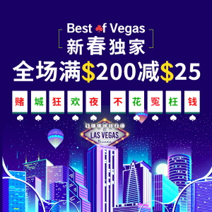 Last Day: $25 off on $200 with discount priceLas Vegas Hotels+ show+ attraction Chinese Lunar New Year discount @BestofVegas