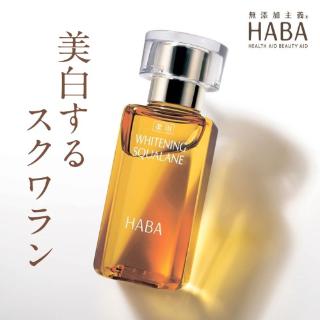 3瓶直邮美国到手价 $90.4粉丝推荐:HABA 无添加 鲨烷美白美容油 30ml 热卖