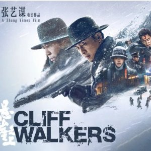 In Theater 4/30Cliff Walkers