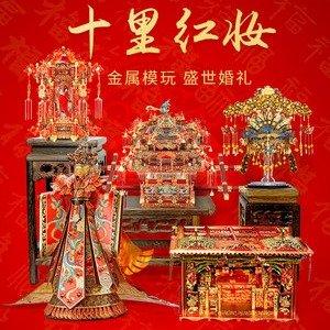 $25.61起 国内经典建筑Piececool 拼酷 加国也能买到了 中国风的乐高 精致绝美