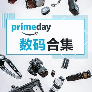 年中小黑五精髓帖亚马逊Prime Day 最热电子产品 低价火热