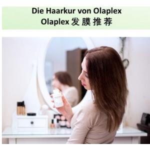 卡戴珊同款 折后仅16.99欧 原价24.9欧圣诞倒计时:Olaplex Hair Perfector No.3 护发素/发膜 特价今日闪购