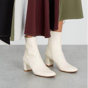 Price AdvantageHarvey Nichols Ankle Boots Sale