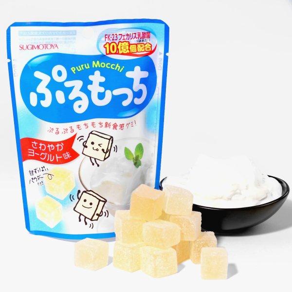 羽田空港杉本屋酸奶味软糖1包