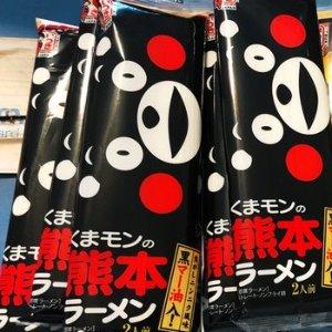 $3.99 收日式拉面2人份Itsuki 九州豚骨拉面 札幌味增拉面 仪式感满满的方便面