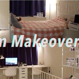 室内软装搭配卧室大改造,这4个改变让卧室焕然一新