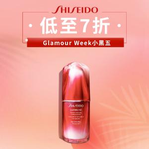 全线7折 €56收50ml红腰子惊喜补货:Shiseido 红腰子精华 蓝胖子防晒全线折扣