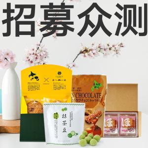价值$92异国美味,日本直邮日本地道美食,乐天北海道零食大礼包