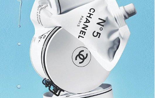 Chanel 香奈儿 全新5号工厂系列 登陆德国Chanel 香奈儿 全新5号工厂系列 登陆德国