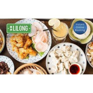 groupon 墨尔本Lilong by Taste of Shanghai 里弄 中餐套餐