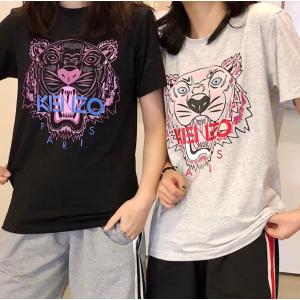 3折起+叠7.5折 €51收T恤520礼物:Kenzo 必备潮服上新 配情侣装出街超吸睛