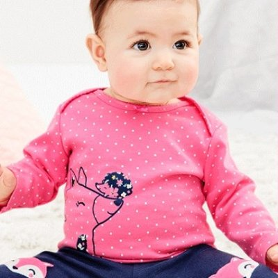 Up to 60% Off + Extra 25% OffCarter's Kids Sets Sale, Time to Spend Fun Cash