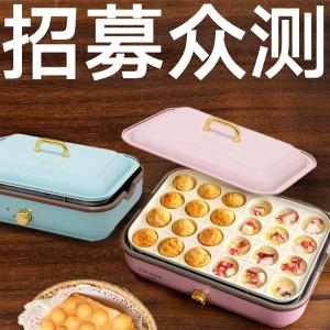 日式多功能精品厨具火锅还是章鱼烧,冬日美味管到饱