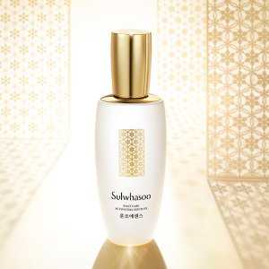 SULWHASOO First Care Activating Serum Ex (20 Years Limited Edition)