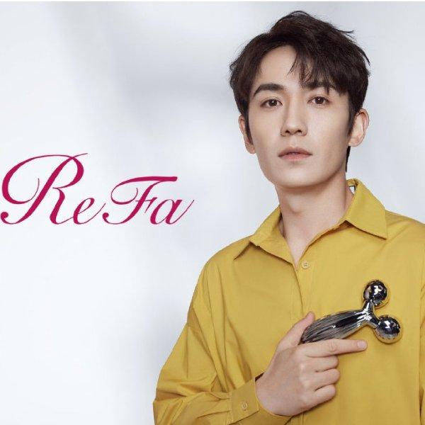 Refa 日本美容仪好价收 戚薇、朱一龙都在用