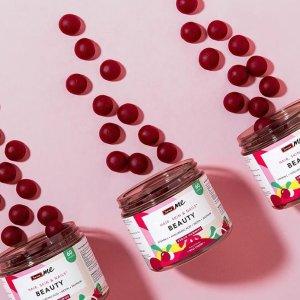 新品上市 £14收60粒装上新:Swisse 全新软糖系列热卖 护甲护发护肤、复合维生素都有