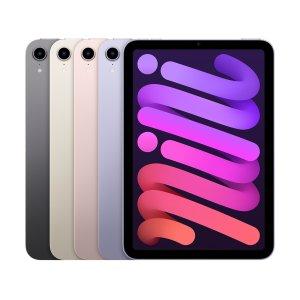 Apple多色可选Apple iPad mini 6 Wi-Fi版 64GB, 全面屏+支持Apple Pencil 2