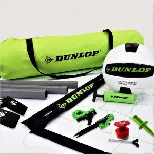 Dunlop 邓禄普 便携竞技网球 充气泵 球网 套装
