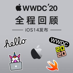 使用Apple芯片的Mac 要来啦