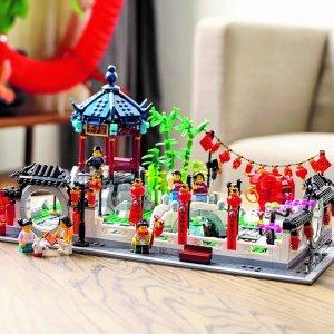 Lego可以 Backorders啦新春灯会 80107