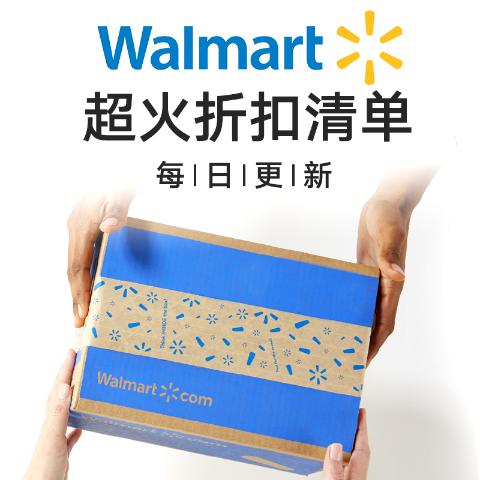 膳魔师焖烧杯$3,便携取暖器$11Walmart 好物汇总|Godiva礼盒$7.9,$329收128GB 6代 iPad