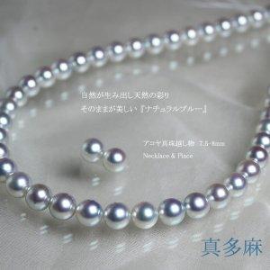 8折+包邮Pearlyuumi 高级海水珍珠系列项链专场