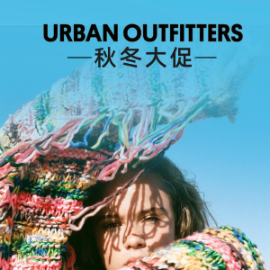 低至2.5折 吊带连衣裙€25折扣升级:Urban Outfitters 秋季大促 收新款、热门款服饰、家居