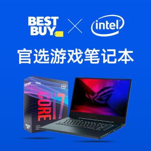 暗影精灵6 4K AMOLED 仅$1499.99Best Buy Intel 10代CPU 游戏本大促 最高立减$150